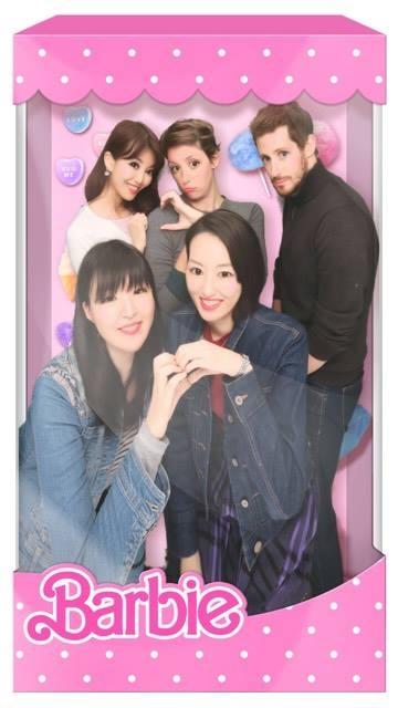 Japan: Tokyo!!