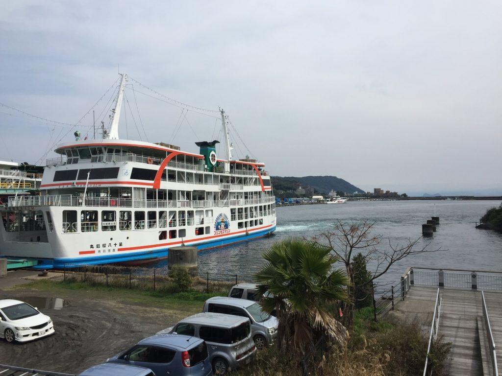The ferry at Kagoshima to go to Sakurajima