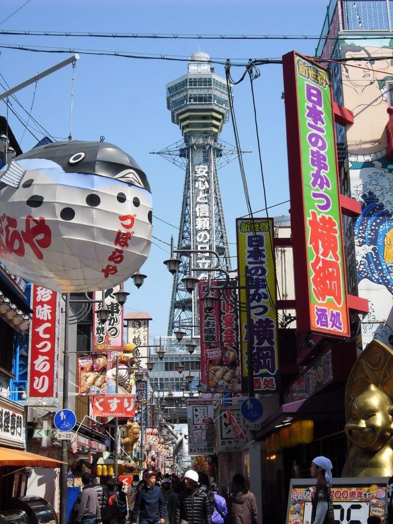 Osaka's Shin-Sekai in the day